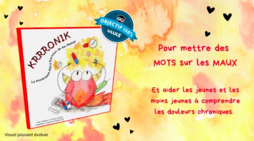 #nouveauprojet, #lecture, #album